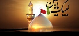 شهیدی از دیلمان ایران