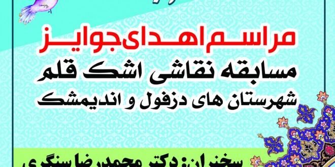shaaban(1)