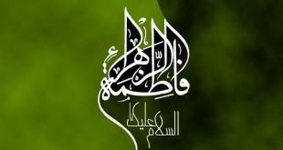 hazrat-zahra-2