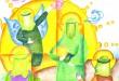 دانستنیها-نامگذاری امام حسين ع