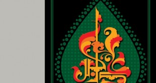 علی اکبر اثر احمد عزیز پور